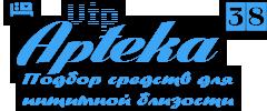 Логотип Вип-Аптека 38 Иркутск